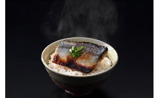A8-1557 佐賀県産のお米を使った 焼きさばご飯とあさりご飯 各900gのセット 【チョイス】