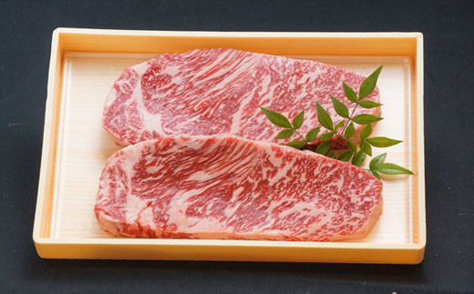 小林須木ブランチ 有田牧場黒毛和牛グリムキサーロインステーキ  SAB02