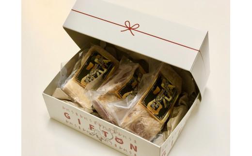 北上のブランド豚肉 四元豚 ベーコン 3個詰め合わせギフト GIFTON