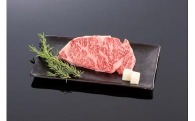 ■高級和牛「熊野牛」特選サーロインステーキ800g4等級以上