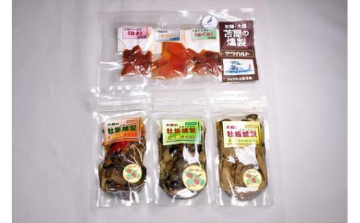 ■苫屋の牡蠣燻製オイル漬トリオS (ひょうたん島苫屋)
