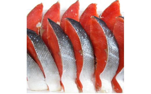 [№5742-0885]塩紅鮭切身セット(半身約800g×2枚)