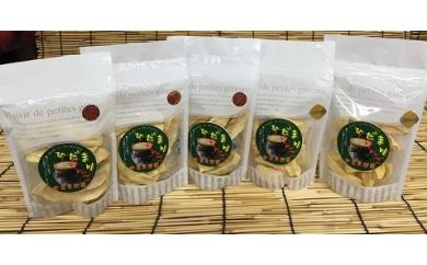 ★期間終了【数量限定】田屋果樹園のひだまり干しりんご10袋セット