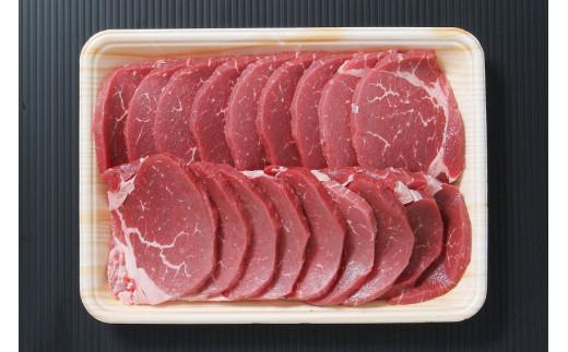 1043 国産牛ヒレ焼き肉用600g