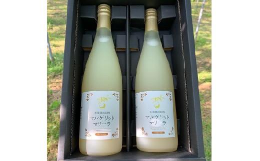 0049-2004 果汁100% マルゲリット・マリーラジュース 720ml×2本