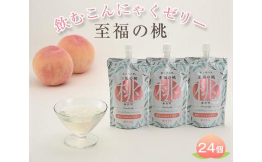ゼリー こんにゃく こんにゃくゼリー(蒟蒻畑)を冷凍すると美味しいと話題!保冷剤代わりにも!