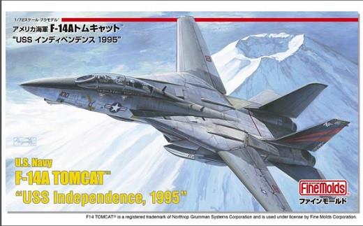 """1/72スケール プラモデル® F-14トムキャット™ """"USS インディペンデンス 1995"""""""