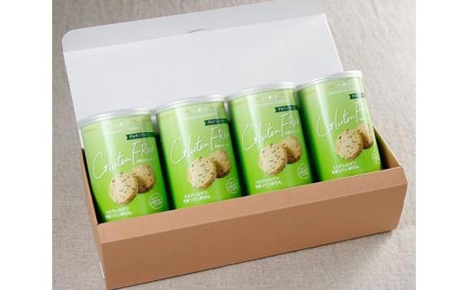 No.107 長期保存クッキー小麦・乳製品不使用4缶入り / 災害備蓄 栄養 手軽 大阪府