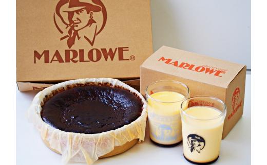 [№5875-0478]マーロウ【逗子限定】カスタードプリン2個とバスクチーズケーキ