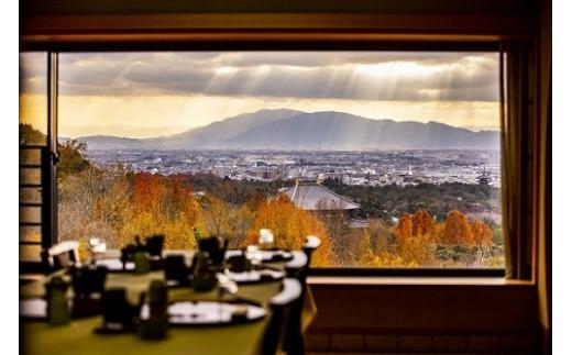 〈お部屋お任せ/1泊2食付〉世界遺産を望む『ANDO HOTEL 奈良若草山』ペア宿泊パス