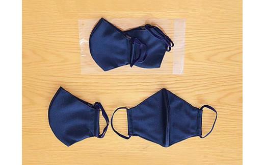 マスク ユニチカ ユニチカトレーディング|ニュースリリース|夏用マスク「DRIMY/ドライミィ」の販売について