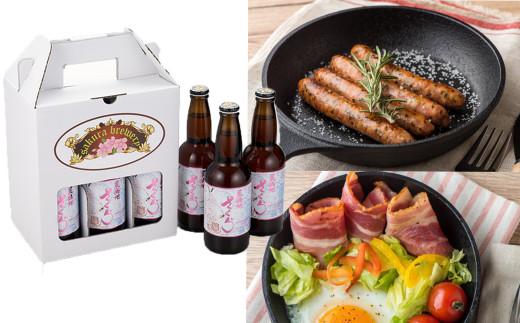 【贈り物に】クラフトビール(全6本)と希少豚のおつまみセット(全6パック)