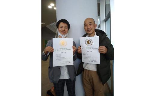 2019年JOFA栄養価コンテストで日本一に。左がチャルジョウ農場小川さん。