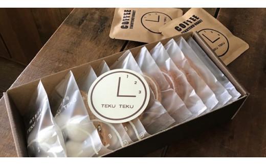 E-4 焼き菓子屋TEKUTEKUのお菓子詰め合わせ