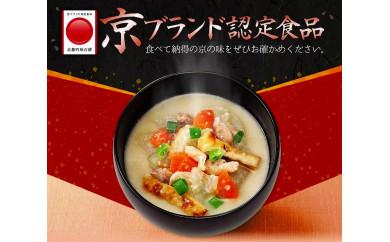 京赤地どりの吟醸粕汁【京ブランド認定】