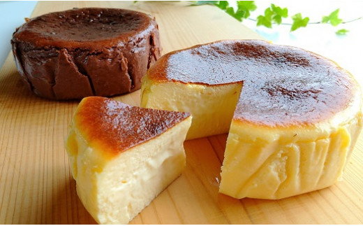 Bmu-45 米粉のバスクチーズケーキ~お得な食べ比べセット~