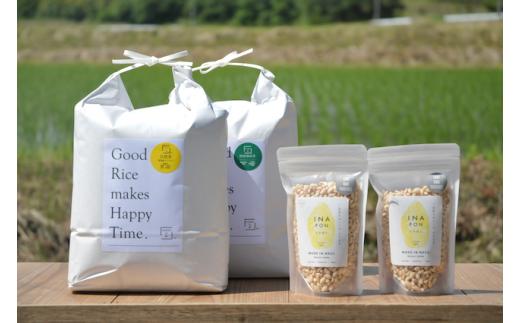 〔C-41〕【贅沢セットA】自然米5㎏・特別栽培米5㎏&サクサクやみつきイナポン2袋のセット