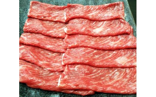 [№5563-0445]熊本県産 黒毛和牛 すき焼き用500g