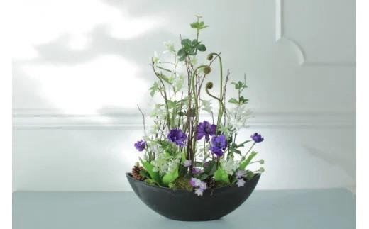 【空気をキレイにするお花】森の中 アートフラワー 生花風のインテリア