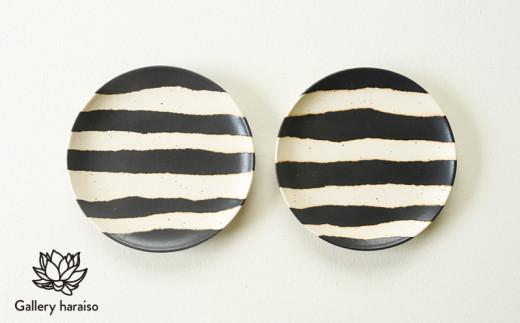 【沖縄のかわいい器】陶factory509 モノクロ皿 ペア/ゼブラ