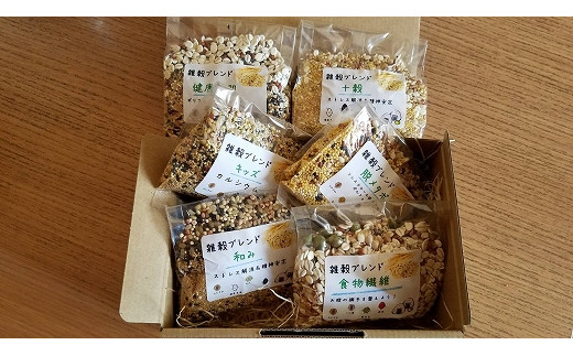 【淡路島 ミレットマルシェ ソラ】健康美食 雑穀ブレンド
