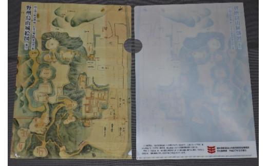 1-1 野州烏山城絵図(部分)クリアファイルNo.1
