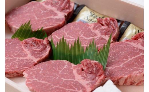 Asz-35 四万十麦酒(ビール)牛。牛肉のヒレ肉。ヒレステーキ 2枚~3枚