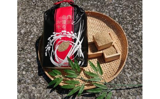【B-112】上野さん家の土佐清水産コシヒカリ(玄米10K)