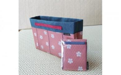 【畳の縁で制作】バッグインバッグと名刺・カードケース (梅)<阿部弥太郎商店>