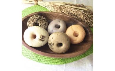 お米90%♪美味しい秋田米ベーグル5個セット 無添加小麦不使用