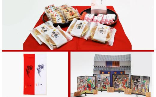 (西川屋)ケンピとお菓子のセット×絵金グッズの定期便(2回) C-189