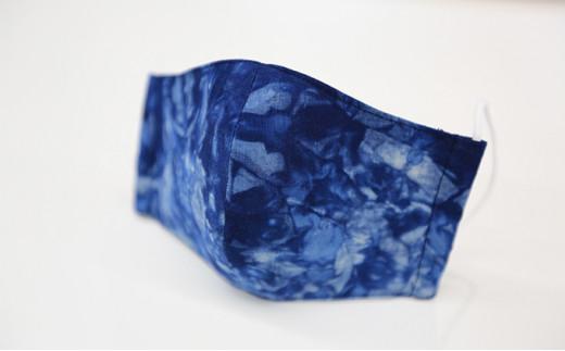 [№5581-0233]天然藍染立体マスク(絞り染)1枚 手作り大人用