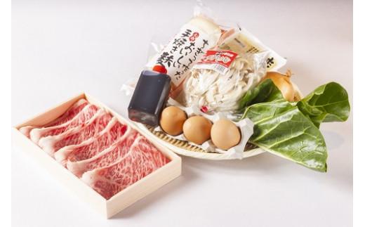 大和牛の上すき焼き(お肉350g)