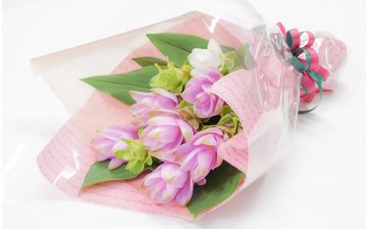 【お盆にお届け】暑さに強い花 クルクマの花束 H092-010