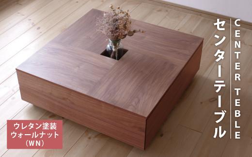 センター テーブル イェール WN 幅80cm 家具 木製 リビング