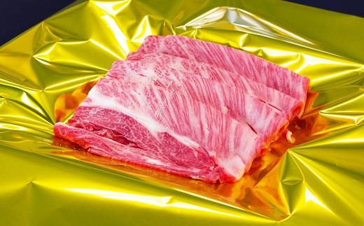 J27松阪牛シルクロースすき焼き300g