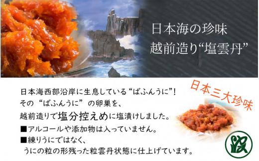坂井市産コシヒカリ 4kg と 坂井市定番ご飯のお供セット [B-1703]