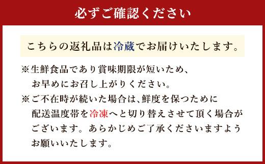 【定期便3回】赤崎牛 赤身焼肉カット 約600g×3ヶ月 計1.8kg
