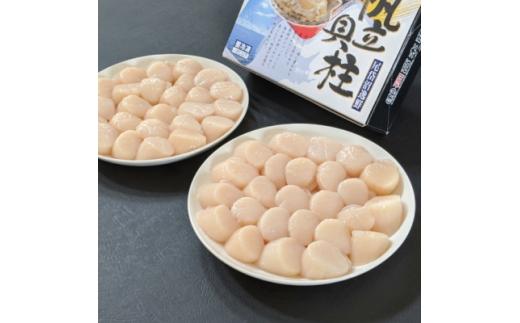 <500g×2袋入>野付産冷凍ほたて貝柱1kg(約40-50玉入り)【1202142】
