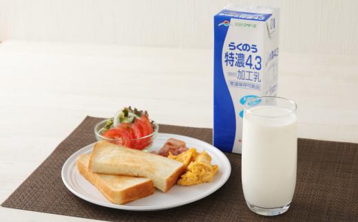 らくのう特濃4.3 1L 紙パック 6本入 合計6L 牛乳 乳飲料