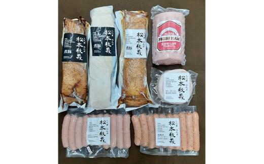 <吉田ハム工場の満足セット>2.4kg煮豚(黒・白・味噌)・ロースハム・丸プレスハム・ウインナー【1116195】
