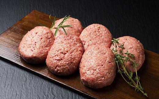 鹿追産牛肉を100%使用したオリジナルハンバーグ