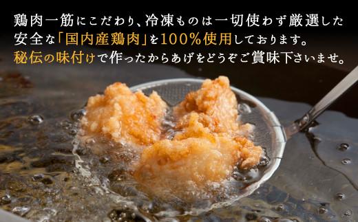 ふるさとの秘伝の味 からあげ用 鶏肉 骨なしモモ 2kg