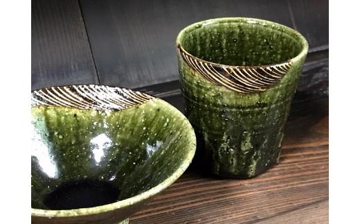 織部と黄瀬戸のごはん茶碗とカップのセット