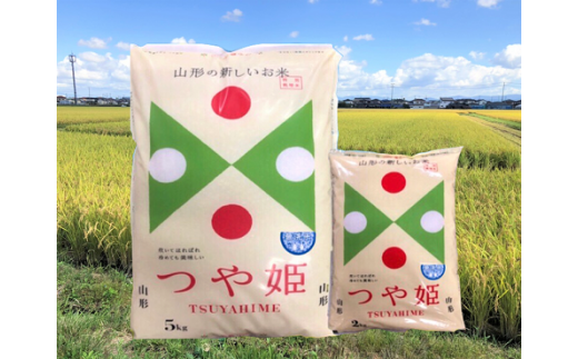 【新型コロナ被害支援】A01-072 特別栽培米つや姫無洗米(7kg)