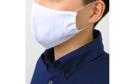 制菌布マスク(大人男性用)3枚セット【1109396】
