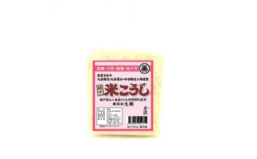 越中富山『丸善の麹は生きている無添加生米麹(なまこめこうじ)』500g×6個セット【1204512】