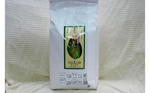 A02-032 【令和2年産】特別栽培米 はえぬき お米 精米 7kg【新米】