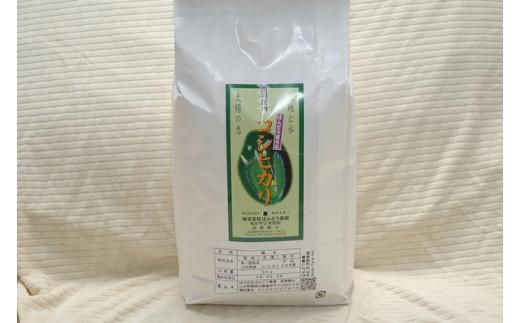 A02-033 【令和2年産】特別栽培米 コシヒカリ お米 精米 7kg【新米】