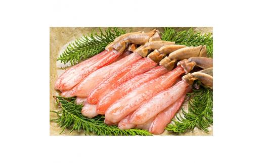 生ズワイ蟹 蟹しゃぶ用棒肉 1kg(4L~5L)【1088698】